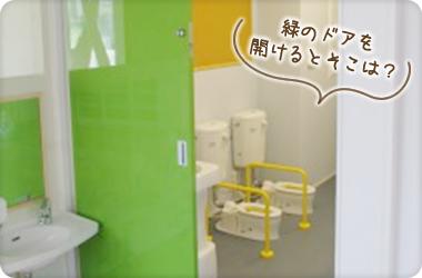 トイレ、沐浴、シャワースペースです